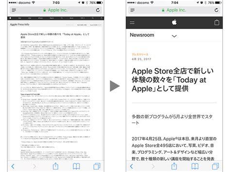 apple newsroom ニュース appleの最新情報 ニュースを伝える公式ページ newsroom の日本語版が開設