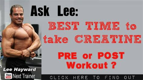 creatine during workout when to take protein post workout workout