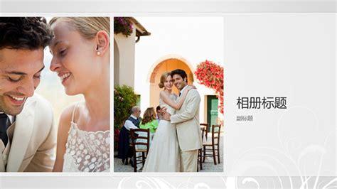 Us Wedding Album Design by Unique Wedding Album Design Www Imgkid The Image