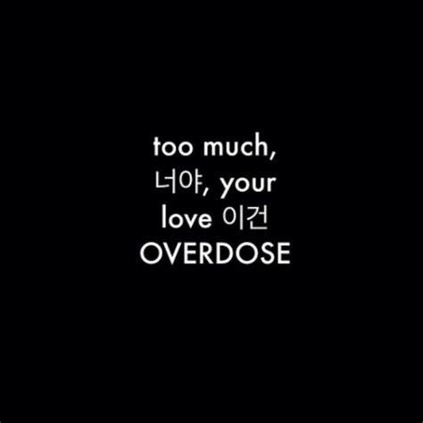 exo overdose lyrics 27 best exo images on pinterest exo kpop exo and