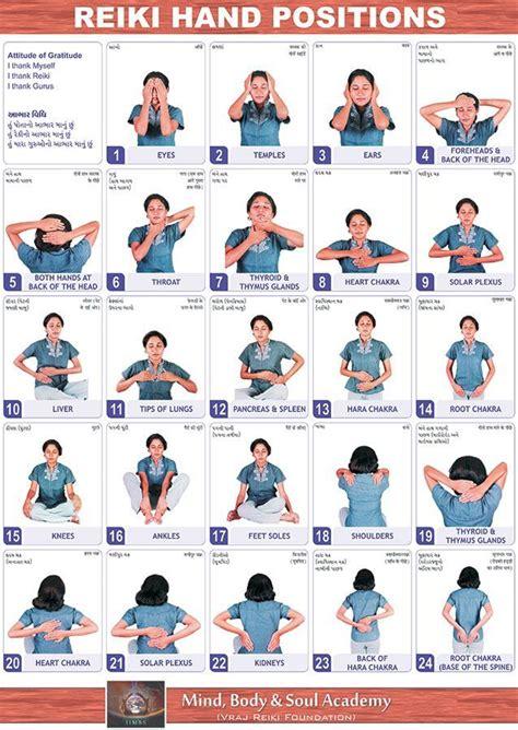 reiki  healing hand positions hand hand health dry