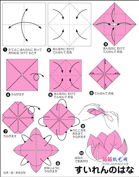 fiori origami tutorial origami fiori di loto istruzioni cerca con