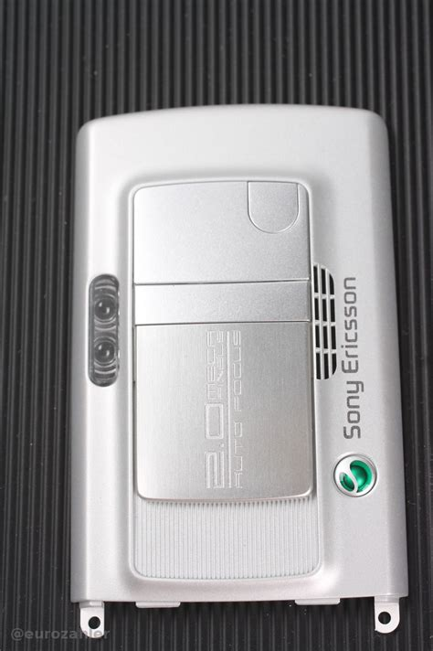 Kamera Sony Ericsson sony ericsson k750i kamera cover silber