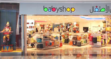 design baju onexox butik butik online baby shop pakaian kanak kanak
