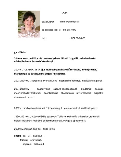 cv template qartulad image collections certificate