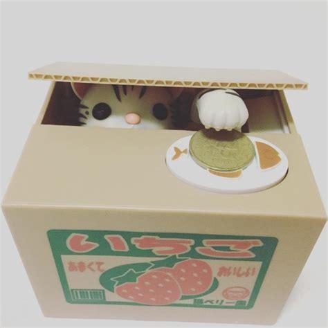 Pet Coin Bank itazura bank pet coin box 187 petagadget