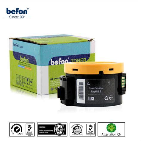 resetter printer epson m200 for reset epson m200 mx200 toner cartridge refill toner