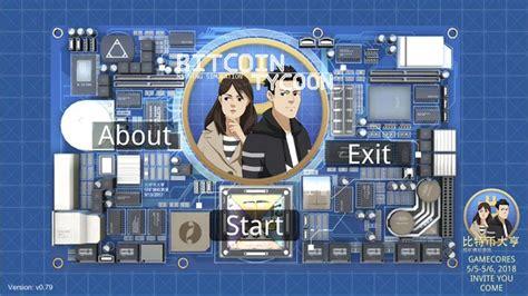 bitcoin tycoon mining simulation game    igggames