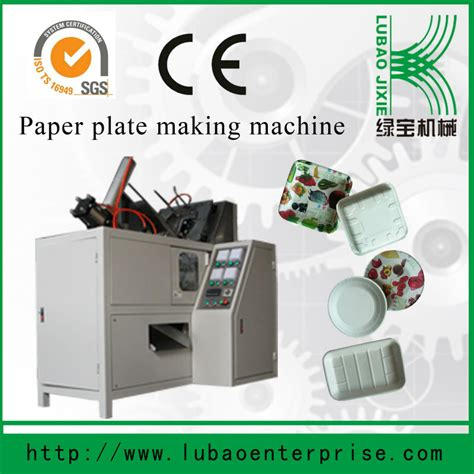 Paper Plate Machine Price - high speed automatic paper wedding plate machine