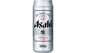 Family Room our menu kagopa asahi cannette can
