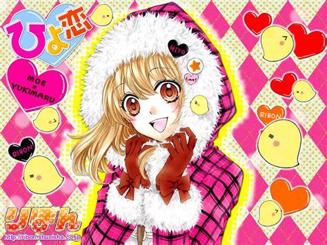 anime shop anime news hiyokoi jadi anime