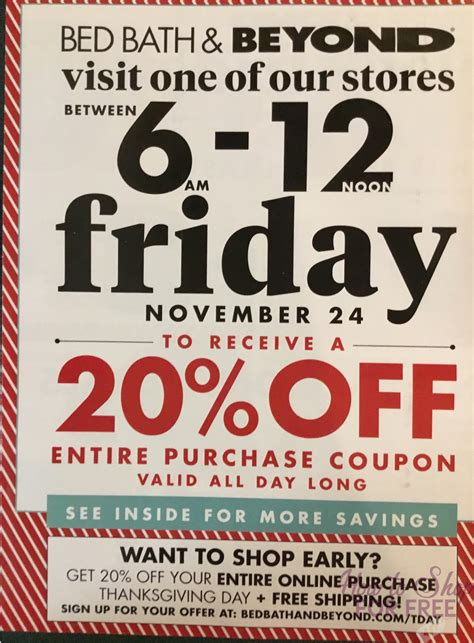 cyber monday bed bath and beyond bed bath beyond cyber monday bed bath beyond cyber monday