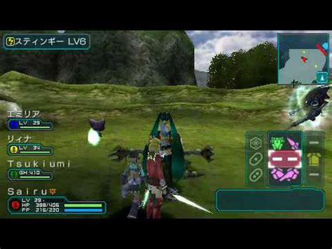 phantasy portable 2 infinity gameplay phantasy portable 2 gameplay 1