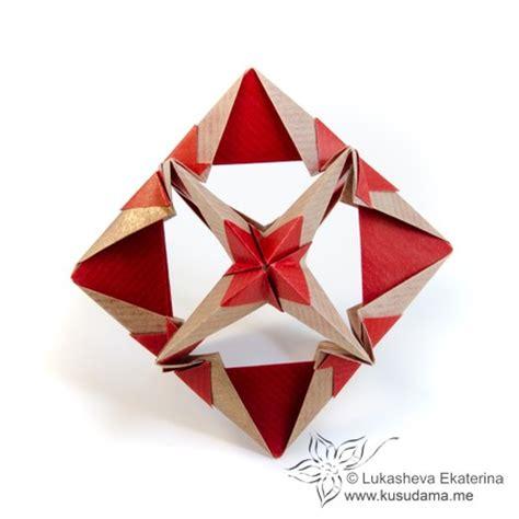 Who Created Origami - kusudama me modular origami cynara unit