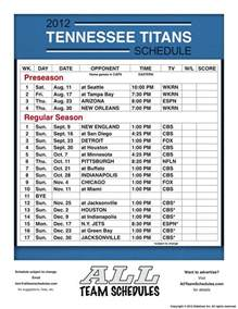 2012 Jaguars Schedule Printable Tennessee Schedule 2012
