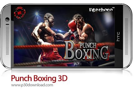 download mod game punch boxing 3d punch boxing 3d a2z p30 download full softwares games
