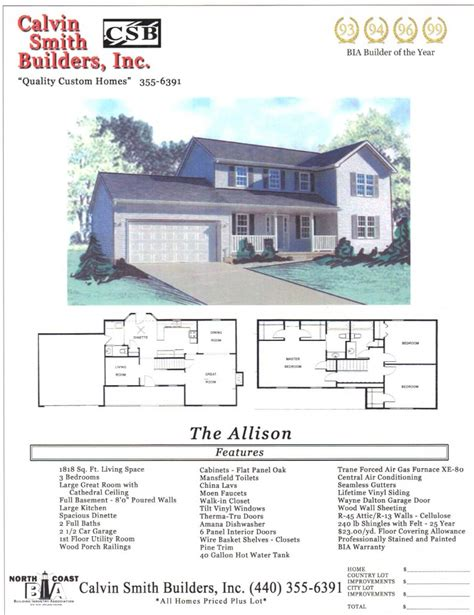 New Home Floor Plans Lagrange Oh | new home floor plans lagrange oh