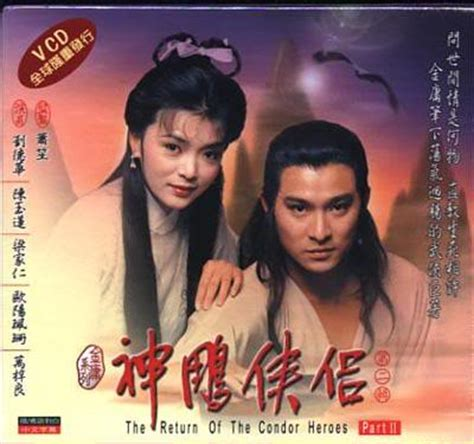 nonton return of the condor heroes 2006 subtitle indonesia subtitle indonesia meteor garden 1