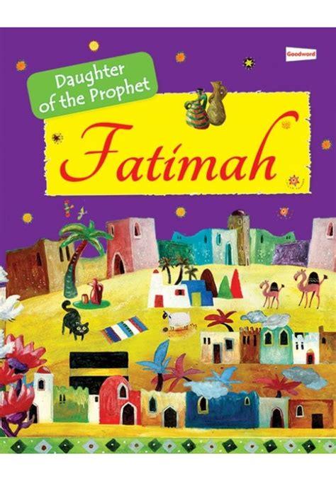Fatimah Az Zahra By Books Shop fatimah the of the prophet muhammad books