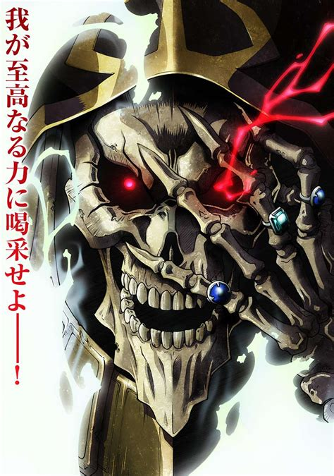video anime baru 2018 juli 2018 musim ketiga anime overlord siap dirilis