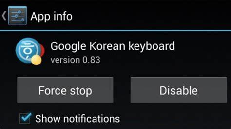 menghapus aplikasi bawaan android  mengganggu