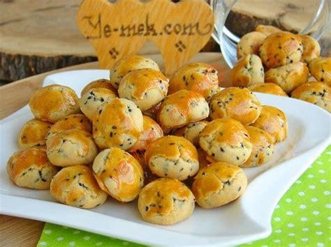 tagskolay rek otlu kurabiye kolay rek otlu kurabiye na rek otlu kurabiye yap m resimli yemek tarifleri