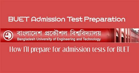 Iba Mba Admission Test Preparation Guide Pdf by Buet Admission Test Preparation ব য ট ভর ত পর ক ষ র