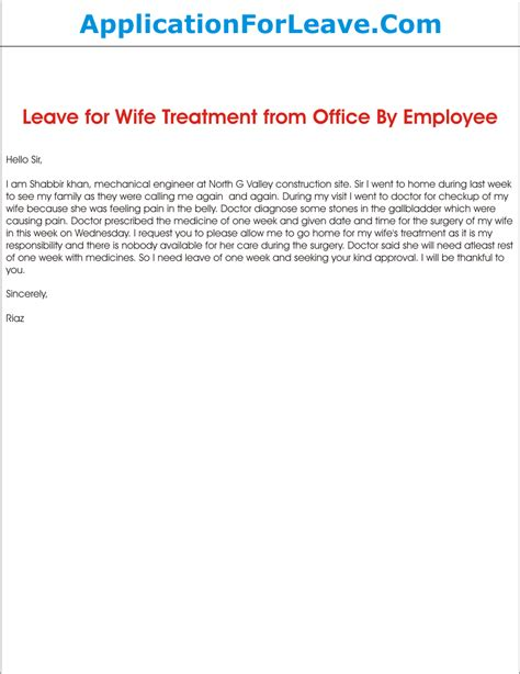 Is Going To Leave Rehab Early by Leave Application For Treatment