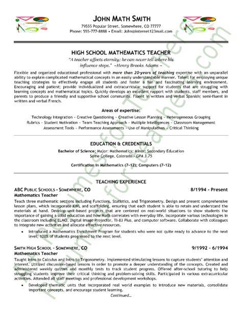 middle school teacher resume example mathematics