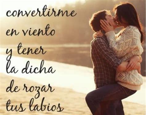 las imagenes y frases mas romanticas 6 adorables imagenes de amor romanticas con frases