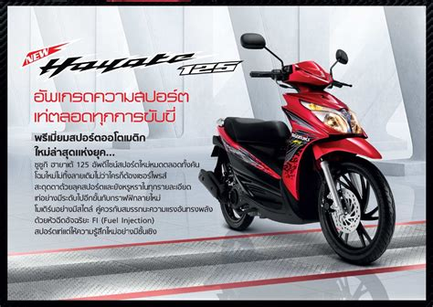 thailand motorcycle news information   suzuki