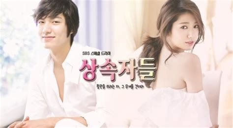 lagu ost film cinta laura lirik dan arti lagu love is feeling ost film the heirs