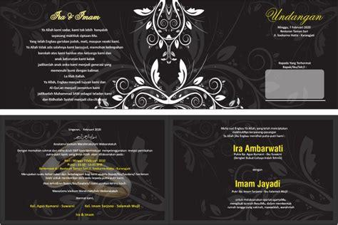 template undangan pernikahan minimalis 3000 desain undangan jual 3000 desain undangan pernikahan