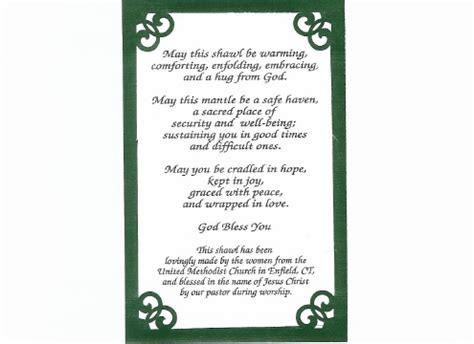 poems for weddings ye520 prayer shawl poem prayer shawl ministry offers shawls and