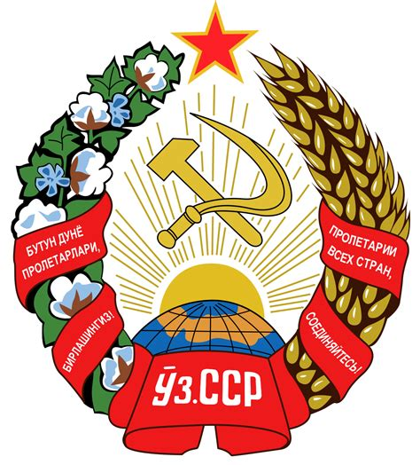 uzbek soviet socialist republic the countries wiki anthem of the uzbek soviet socialist republic wikipedia