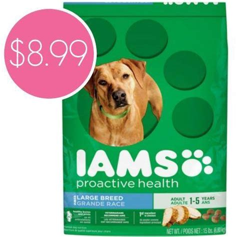 iams food coupons iams food coupons gift card deal save 50