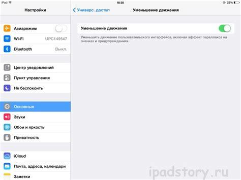 ios 7 iphone wallpaper template обои в ios 7 параллакс эффект всё об ipad