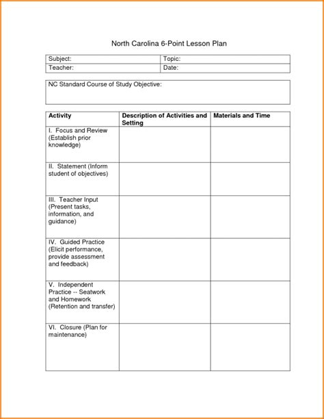 6 point lesson plan template 6 point lesson plan myeducationeducationdotcom