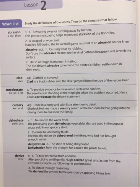 everyday use worksheet week 3 ms georgopoulos