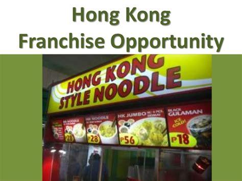 fiat franchise opportunities hong kong franchise opportunity