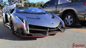 Coolest Lamborghini the best supercar sounds of 2014 revving lamborghinis