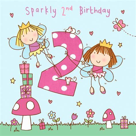 birthday card 2 year boy unique 2 year birthday