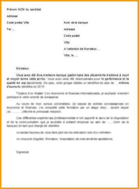 Exemple Lettre De Motivation Candidature Spontan E Hopital Modele De Lettre De Motivation Spontan 233 E Simple