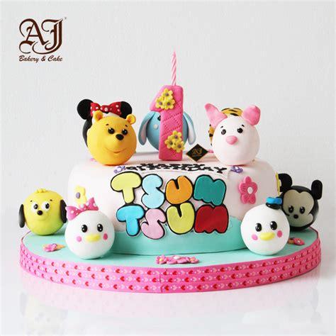 Tsum Tsum Lop Lebaran Angpao Lebaran Idul Fitri Ramadhan Idulfitri aj bakery cake shop aj products tsum tsum fi 1