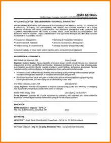 How To Word Objective On Resume by 6 Career Objective Resume Exle Inventory Count Sheet