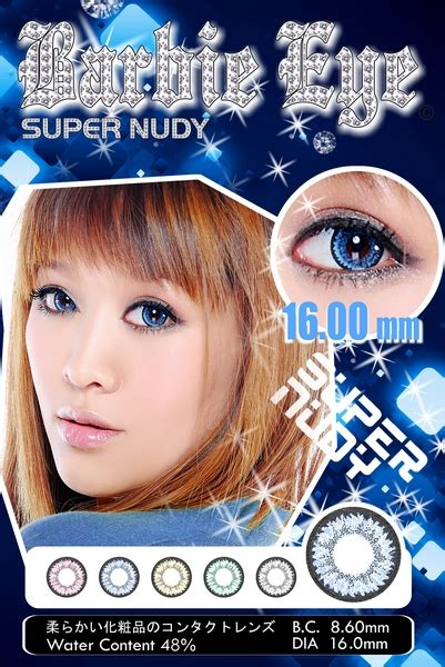 Softlense Kawaii nudy blue 1 softlens house