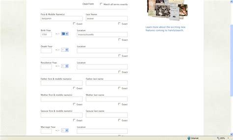Search By Name Beriani Gam Kambing Untuk Mak Aji Dan Beriani Ayam Images