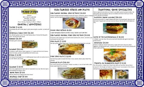house of gyros new menu page 1 picture of the house of gyros mesquite tripadvisor