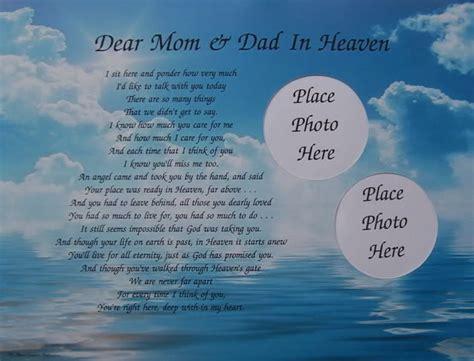 in heaven poem dear in heaven poem memorial verse in memory
