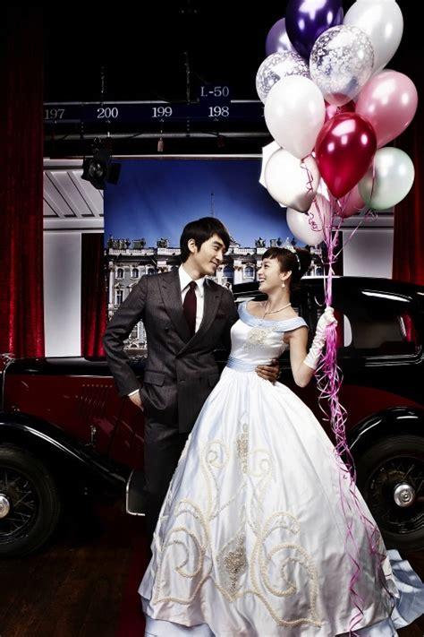 wedding dress asianwiki my princess asianwiki